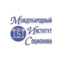 Международный институт соционики